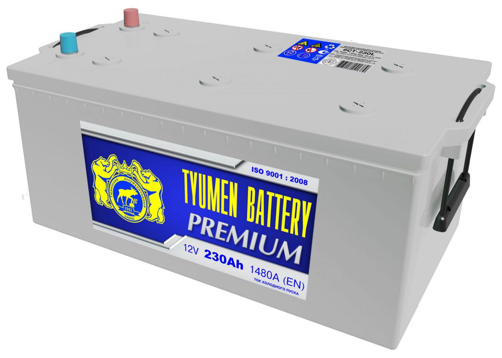 это пугает))) тюменская батарея лидер купить в челябинске понять
